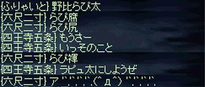 09_0154.jpg