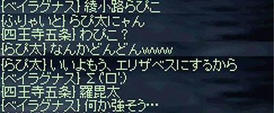 09_0155.jpg
