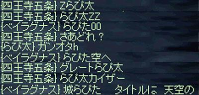 09_0159.jpg