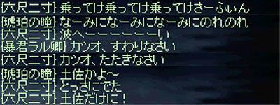 09_0168.jpg