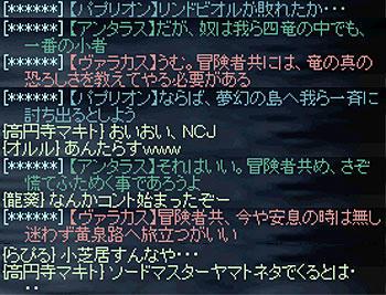 10_0118.jpg