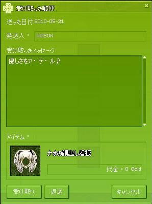2010r_067.jpg