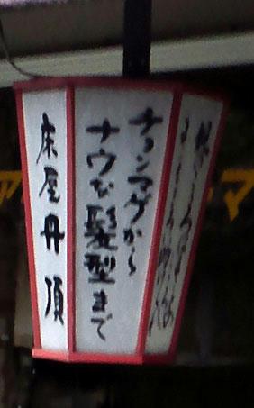 2010r_266.jpg