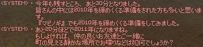 2011_0006.jpg
