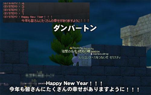2011_0007.jpg