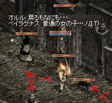 2011_0354.jpg