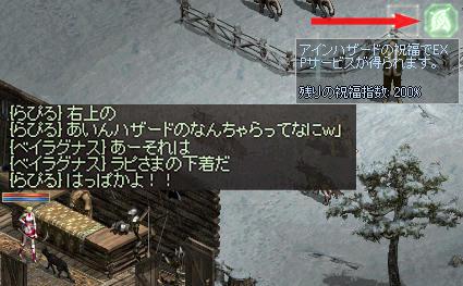 2011_0362.jpg