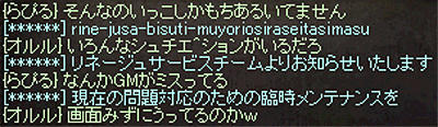 2011_0363.jpg