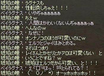 2011_0379.jpg