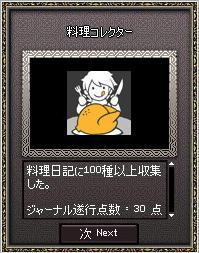 2011_0380.jpg