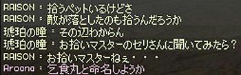 2011_0394.jpg