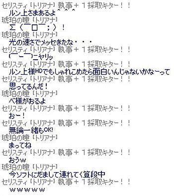 2011_0395.jpg