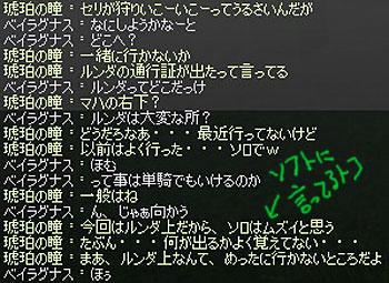 2011_0396.jpg