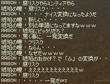 2011_0400.jpg