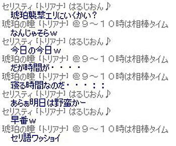 2011_0402.jpg