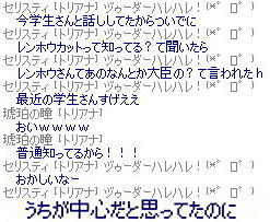 2011_0406.jpg