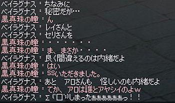 2011_0408.jpg