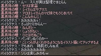 2011_0409.jpg