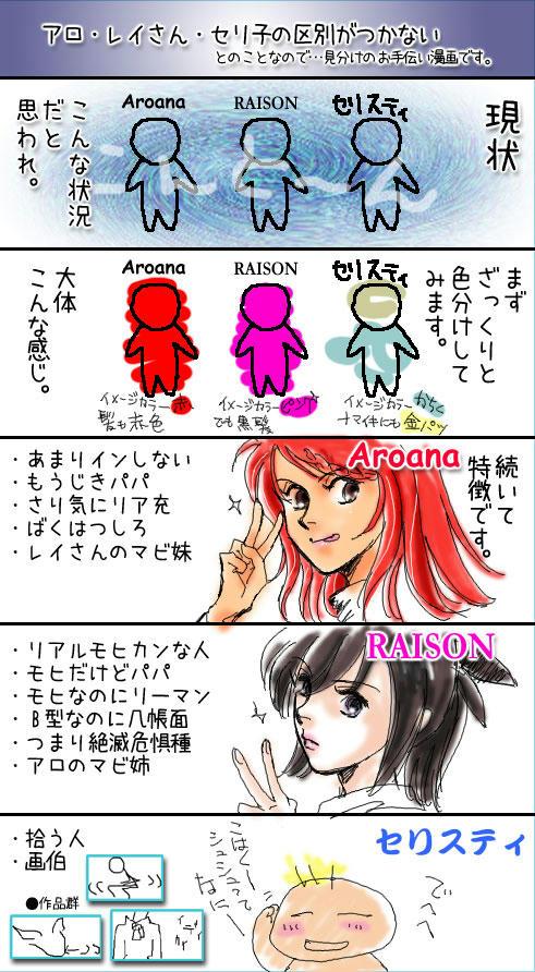 2011_0412.jpg
