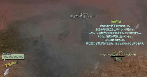 2011_0435.jpg