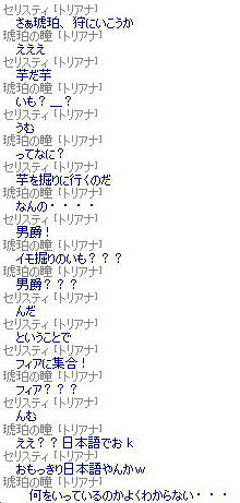 2011_0439.jpg