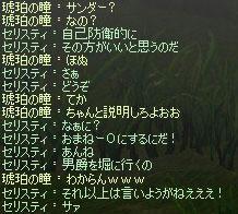 2011_0441.jpg