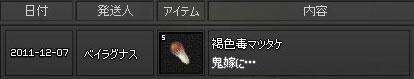 2011_0449.jpg