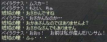 2011_0453.jpg