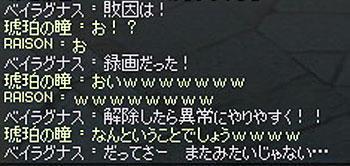 2011_0454.jpg