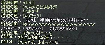 2011_0455.jpg