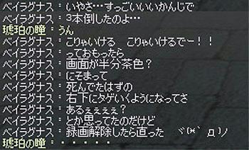 2011_0456.jpg