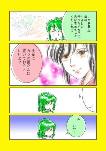 2011_0458.jpg