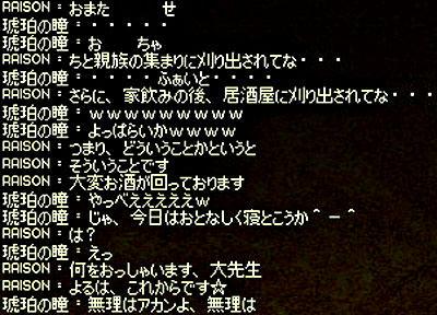 2012_007.jpg