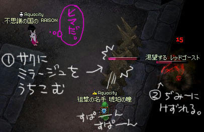 2012_011.jpg
