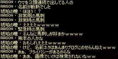 2012_044.jpg