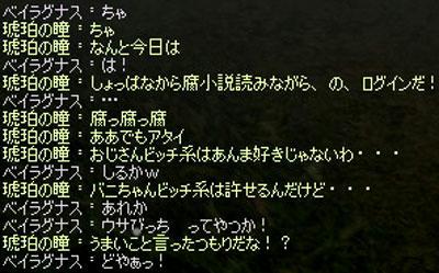 2012_051.jpg