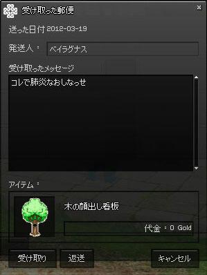 2012_054.jpg