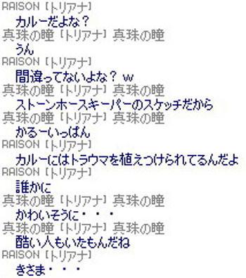 2012_085.jpg
