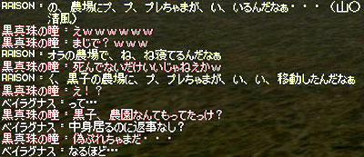 2012_090.jpg
