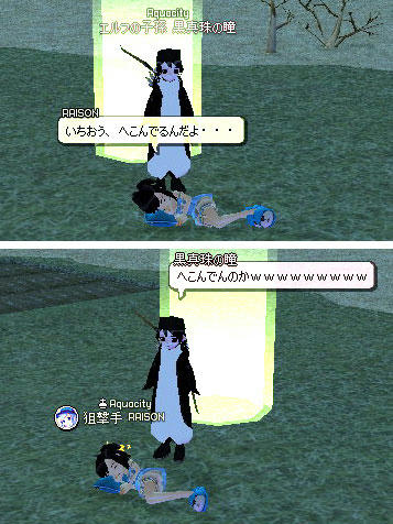 2012_092.jpg