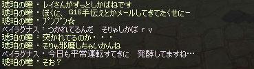 2012_102.jpg