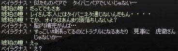 2012_104.jpg