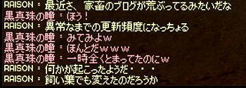 2012_111.jpg