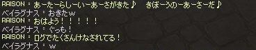 2012_108.jpg