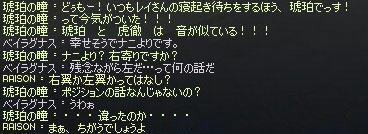 2012_109.jpg