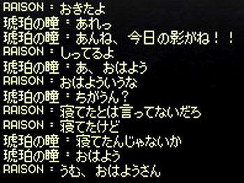 2012_100.jpg