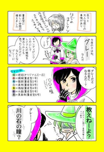2012_120.jpg