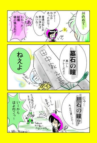 2012_121.jpg