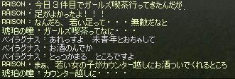 2012_134.jpg