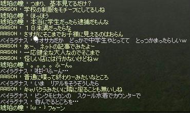 2012_135.jpg
